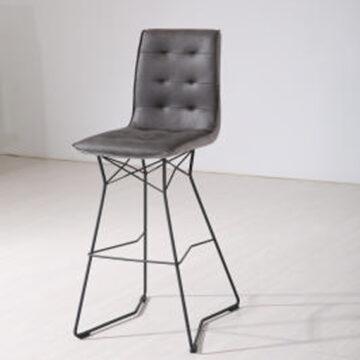 Grey Dina Bar Chair