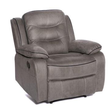 Nashville Modern Armchair Grey